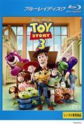 【Blu-ray】トイ・ストーリー3(ブルーレイ)