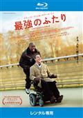 【Blu-ray】最強のふたり(ブルーレイ)