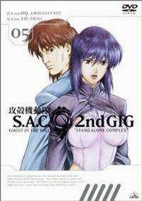 攻殻機動隊 S.A.C. 2nd GIG 05