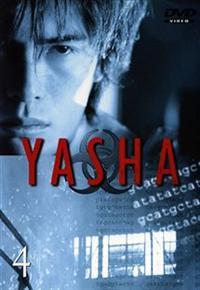 YASHA−夜叉−4