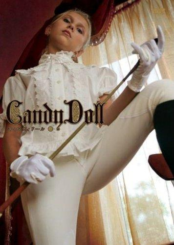 Candydollchan - Official Site