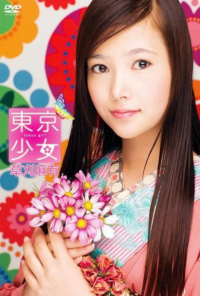 花を手に持ってサラサラストレートヘアが可愛い草刈麻有