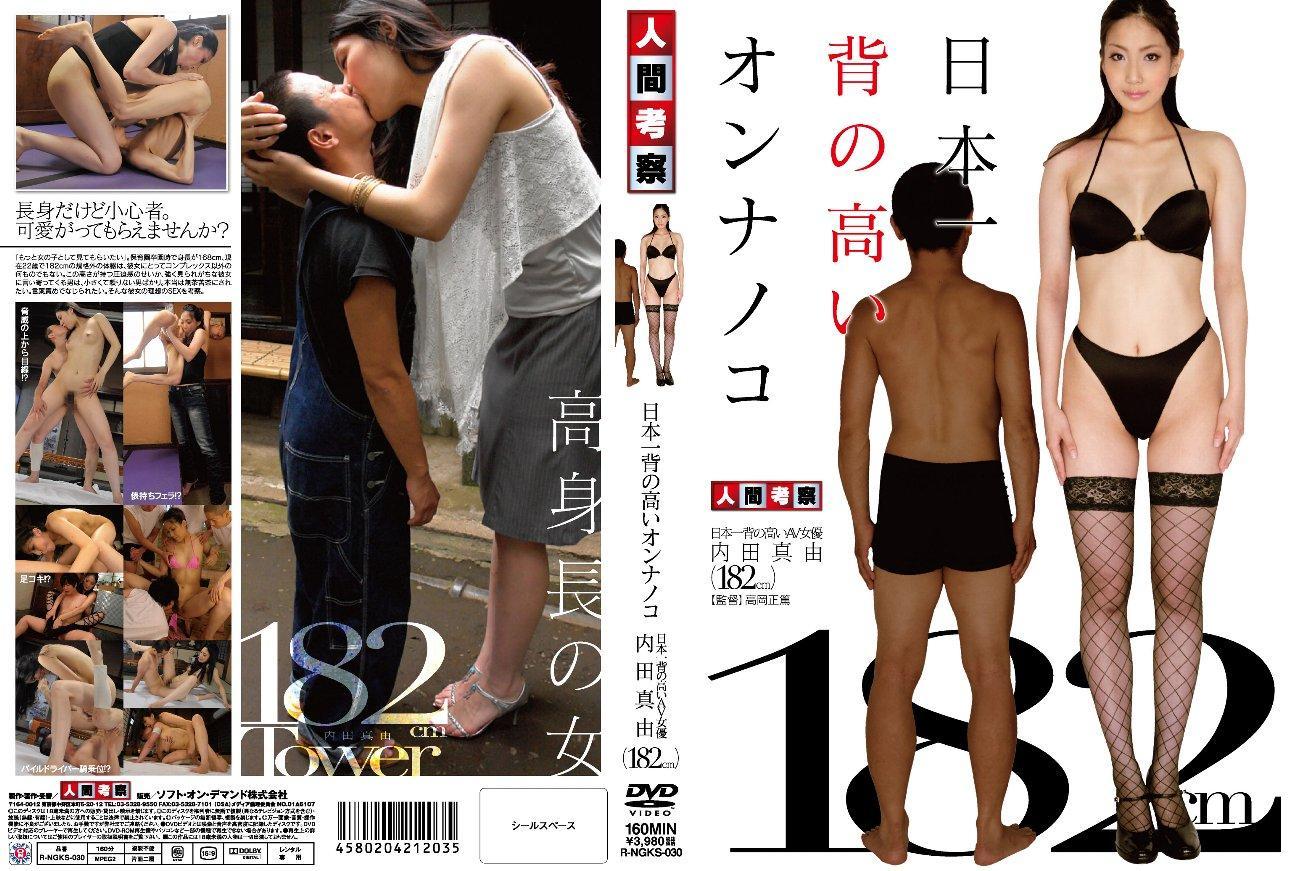 【ゲイ】●オナニー用おかず画像77●【専用】fc2>1本 YouTube動画>7本 ->画像>572枚