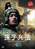 【TSUTAYAだけ】孫子兵法 Vol.15
