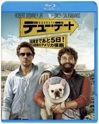 【Blu-ray】デュー・デート ~出産まであと5日!史上最悪のアメリカ横断~(ブルーレイ)