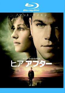 【Blu-ray】ヒア アフター(ブルーレイ)