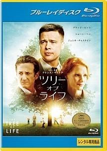 【Blu-ray】ツリー・オブ・ライフ(ブルーレイ)