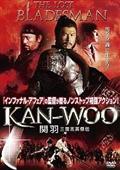 KAN-WOO/関羽 三国志英傑伝
