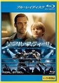 【Blu-ray】リアル・スティール(ブルーレイ)