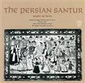 ≪イラン≫ペルシャのサントゥール