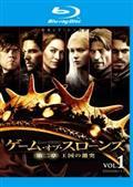 【Blu-ray】ゲーム・オブ・スローンズ 第二章:王国の激突 Vol.1(ブルーレイ)