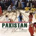 パキスタン・パンジャーブ地方の歌と踊り