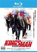 【Blu-ray】キングスマン(ブルーレイ)