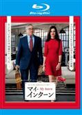 【Blu-ray】マイ・インターン(ブルーレイ)