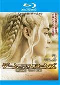 【Blu-ray】ゲーム・オブ・スローンズ 第五章:竜との舞踏 Vol.2(ブルーレイ)