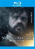【Blu-ray】ゲーム・オブ・スローンズ 第六章:冬の狂風 Vol.3(ブルーレイ)