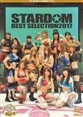 STARDOM BEST SELECTION 2017