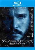 【Blu-ray】ゲーム・オブ・スローンズ 第七章:氷と炎の歌 Vol.1(ブルーレイ)