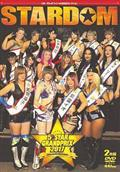 STARDOM 5★STAR GP 2017