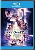 【Blu-ray】レディ・プレイヤー1(ブルーレイ)