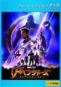【Blu-ray】アベンジャーズ/インフィニティ・ウォー(ブルーレイ)
