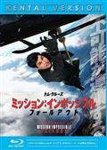 【Blu-ray】ミッション:インポッシブル/フォールアウト(ブルーレイ)