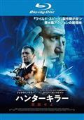 【Blu-ray】ハンターキラー 潜航せよ(ブルーレイ)