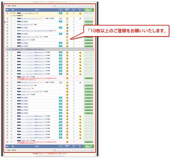 解説:定額リストに1枚しかDVD/CDが登録されていない場合